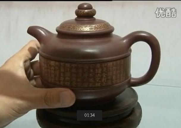 展示紫砂工艺 感受陶瓷魅力