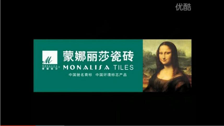 蒙娜丽莎瓷砖抛光砖的视频介绍
